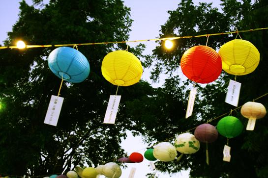 senshin_lanterns1